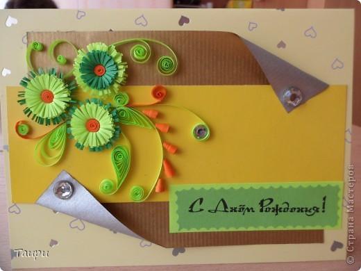 Открытка на День рождение сотруднице. фото 1