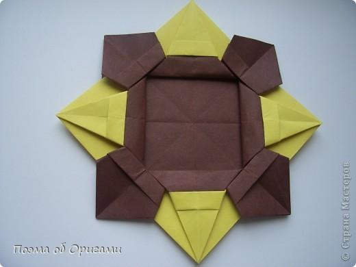 Несмотря на то, что бумага была изобретена в Китае, оригами не получило там такого распространения, как в Японии. В Китае существует совсем небольшой набор сложенных из бумаги изделий, которые можно для этой страны можно считать традиционными. Шанхайская ваза один из таких примеров. фото 29