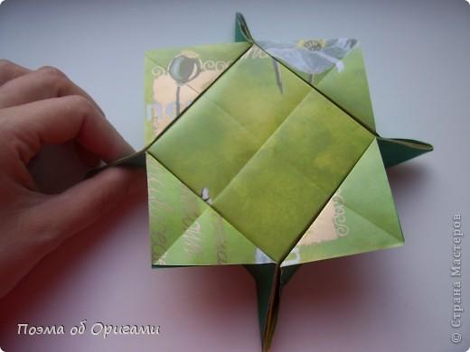Вазочка под названием «Ленивая Сьюзи» необычная для оригами модель, так как имеет округлую форму и взята из книги Рик Бича «Оригами». фото 5