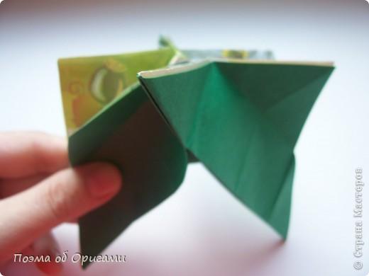 Вазочка под названием «Ленивая Сьюзи» необычная для оригами модель, так как имеет округлую форму и взята из книги Рик Бича «Оригами». фото 6