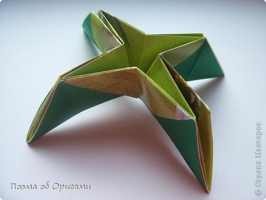 Вазочка под названием «Ленивая Сьюзи» необычная для оригами модель, так как имеет округлую форму и взята из книги Рик Бича «Оригами». фото 7