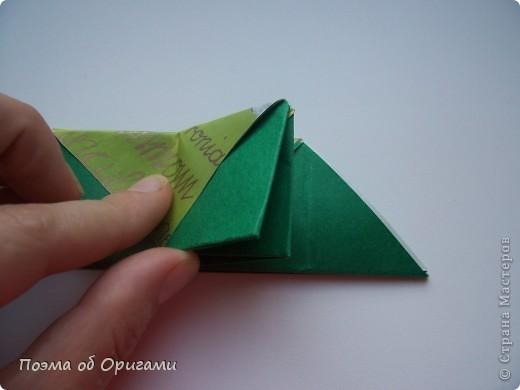 Вазочка под названием «Ленивая Сьюзи» необычная для оригами модель, так как имеет округлую форму и взята из книги Рик Бича «Оригами». фото 8