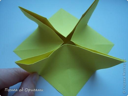 Несмотря на то, что бумага была изобретена в Китае, оригами не получило там такого распространения, как в Японии. В Китае существует совсем небольшой набор сложенных из бумаги изделий, которые можно для этой страны можно считать традиционными. Шанхайская ваза один из таких примеров. фото 44