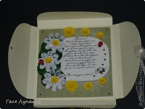 открыточка для любимой мамочки фото 2