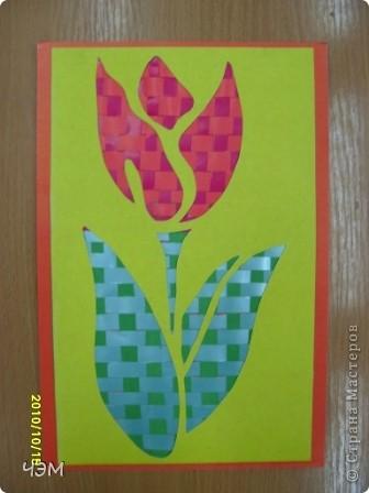 Плетеная открытка из цветной бумаги своими руками