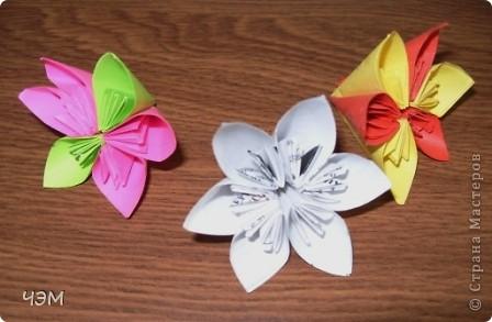 Проба. Кусудама. Модульное оригами. фото 3