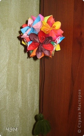 Проба. Кусудама. Модульное оригами. фото 2