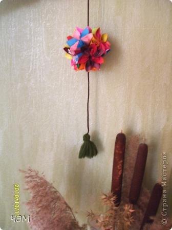 Проба. Кусудама. Модульное оригами. фото 6