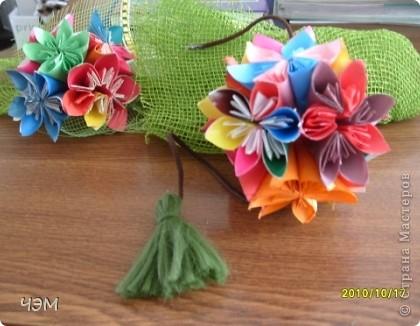 Проба. Кусудама. Модульное оригами. фото 1