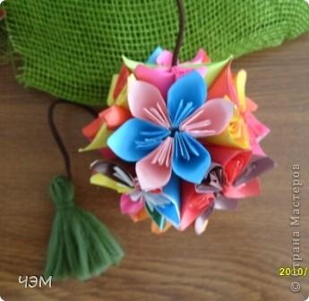 Проба. Кусудама. Модульное оригами. фото 7