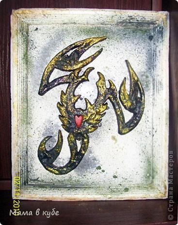 Поздравляю всех скорпионов, скорпиончиков и скорпионищ с Днями Рождениями. Вы все такие разные, грозные снаружи , но очень добрые внутри. С большим отзывчивым сердцем! фото 1