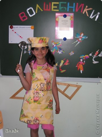 Карина -главный повар! фото 1