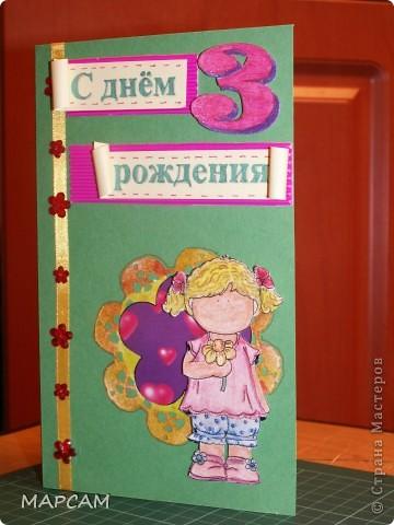 Открытка для девочки на 1 годик. фото 4