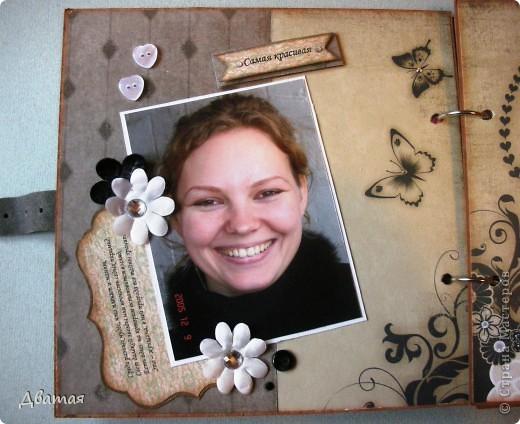 Мою любимую, родную, единственную сестрёнку Ланочку поздравляю с Днём рождения! фото 9