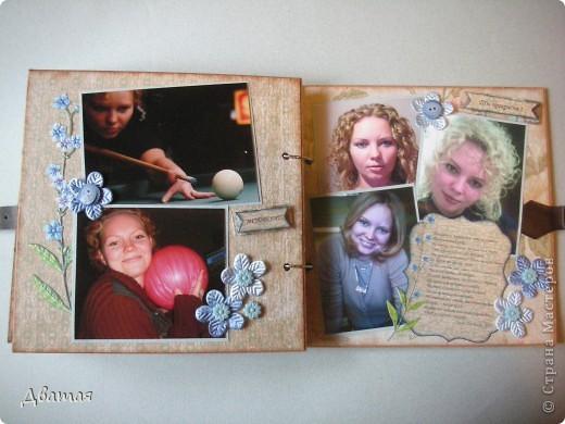 Мою любимую, родную, единственную сестрёнку Ланочку поздравляю с Днём рождения! фото 25