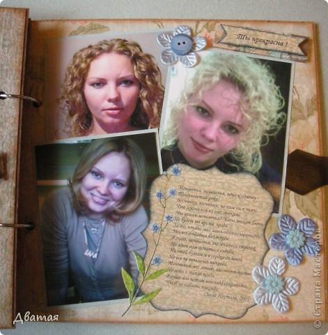 Мою любимую, родную, единственную сестрёнку Ланочку поздравляю с Днём рождения! фото 27