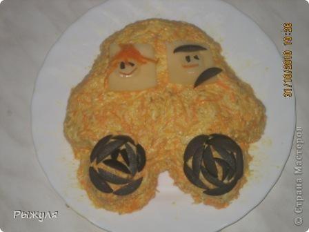 Подарочный салат мужу на день автомобилиста. фото 1