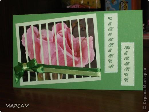 Вот такие цветочные горшочки - открытки... фото 4