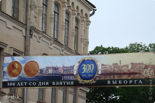 О Выборгском замке я рассказывала в первой части http://stranamasterov.ru/node/105386, а теперь хотелось бы показать Вам  город.  Памятник основателю Выборга Торгильсу Кнутссону. фото 3