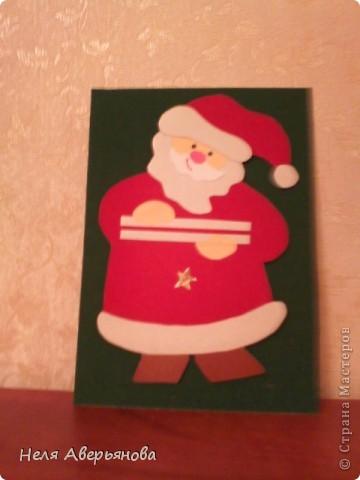 новогодняя открытка фото 1