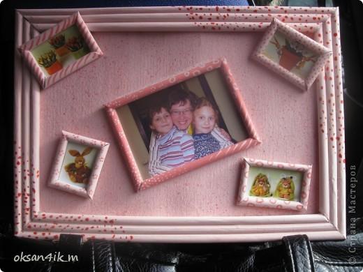 Вот такую замечательную рамочку сделала дочь в подарок.