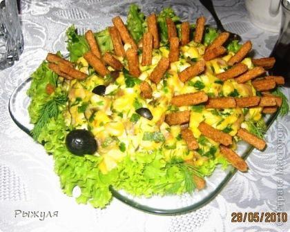 Подарочный салат мужу на день автомобилиста. фото 3