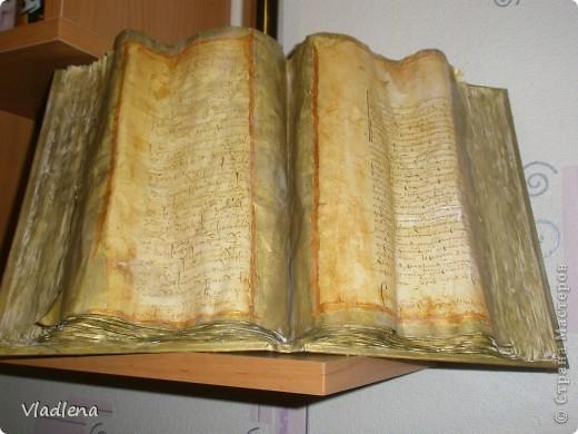 Попытка создания старинной, весьма потрепанной книги с записями на старославянском... фото 7