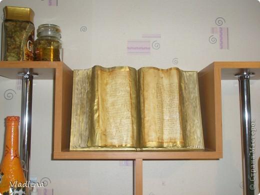Попытка создания старинной, весьма потрепанной книги с записями на старославянском... фото 1