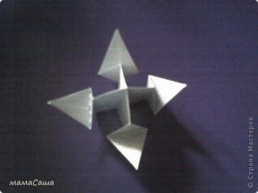 30 модулей без клея. Квадраты 8.5 *8.5, кусудама в диаметре ок.18 см. фото 10