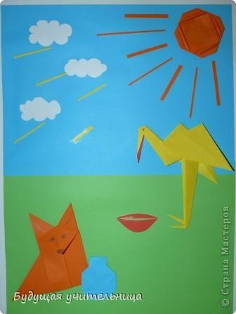 Лисица и Журавль. Аппликация из цветной бумаги с применением техники оригами.