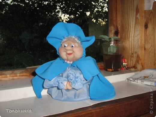 Тётушка-волшебница фото 1