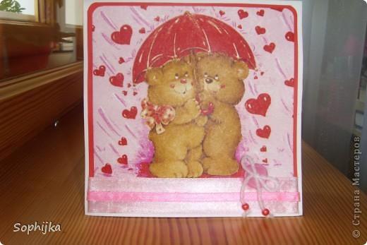 """Вот такую открыточку сделала в подарок подружке на день рождение! Подтолкнула к такой """"романтичной"""" теме  песенка""""А ты мене любиш..."""" Ми все время подпеваем ее по дороге из школы. Как раз салфеточка такая оказалась! фото 1"""