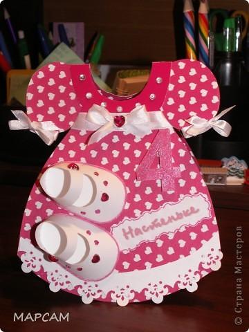 Еще одно платьице на заказ. фото 1