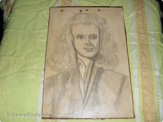 Мои юношеские рисунки фото 7