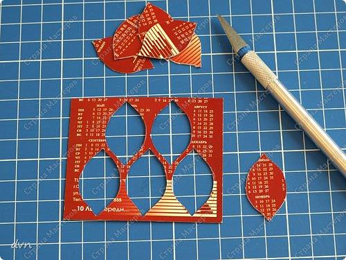 Vasil Dziashkouski hand made. Есть проблема и появилось решение сразу двух задач. Меня поймут те у кого нет под рукой дыроколов для листочков и ограниченное количество бумаги определенного вида и цвета для творчества. Задача состояла в том, чтобы из листа бумаги вырезать максимально большое количество одинаковых листочков для квиллинга. фото 4
