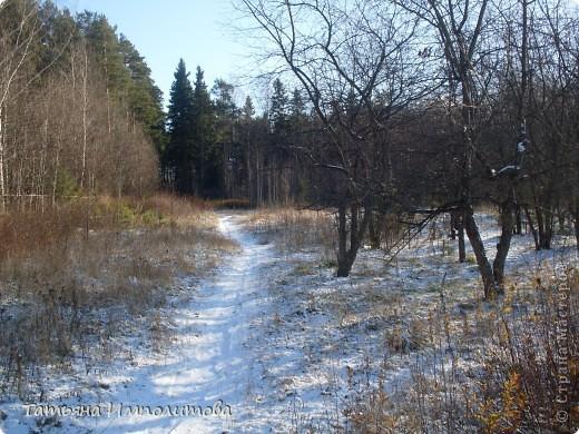 Снег на Урале фото 3