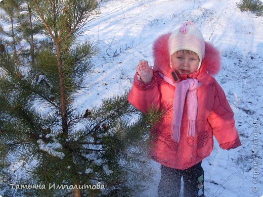 Снег на Урале фото 16