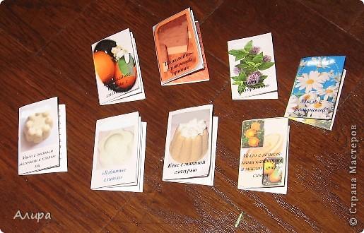 Про то, как сделать мыло, предназначенное для подарка, достойным этого звания, компьютерные этикетки, идеи, фантазию и проч.... фото 2