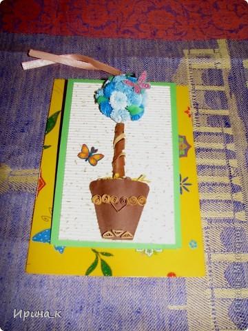 Вдохновилась работой Ирены А http://stranamasterov.ru/node/26940 И вот решила сделать поздравительную открытку своей сестре на день рождения фото 1