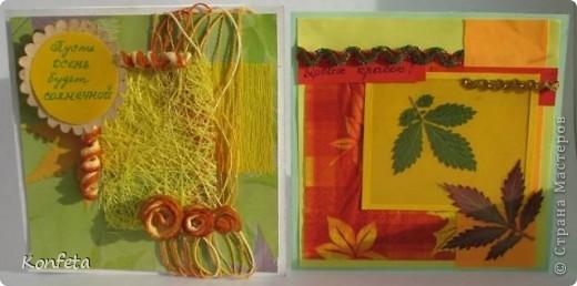 Открытка на день учителя из природных материалов, зкд надписями открытка