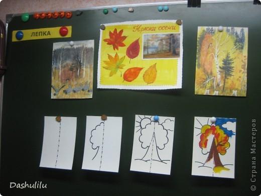 Работы моих детей фото 5