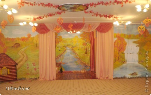 Оформление музыкального зала. фото 4