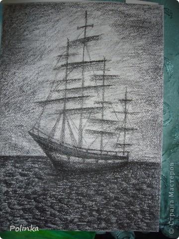 Корабль (уголь)