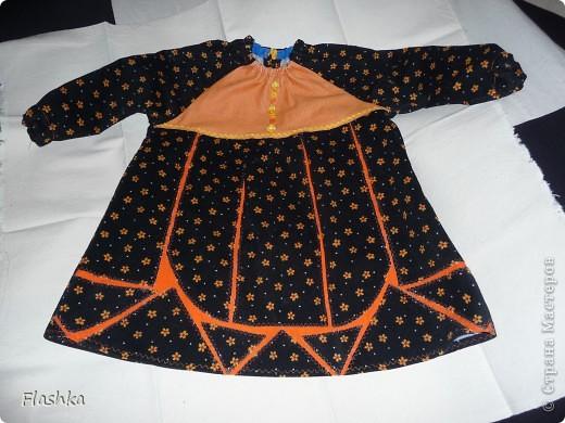Платье из остатков. фото 1