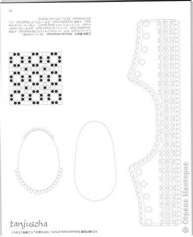 Мастер-класс Скрапбукинг День рождения Пергамано Пинетки из бумаги для новорождённых Бумага фото 15