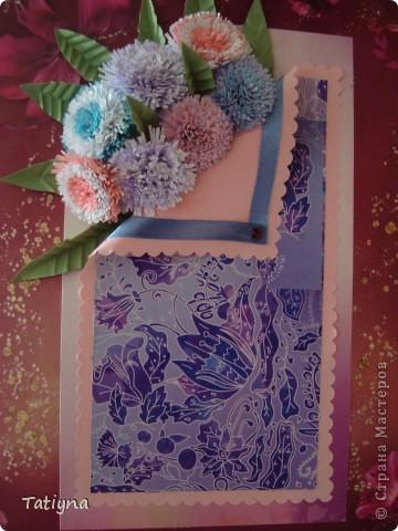 открыточка в падарок мч фото 3