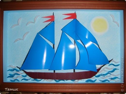 Корабль мечты фото 1