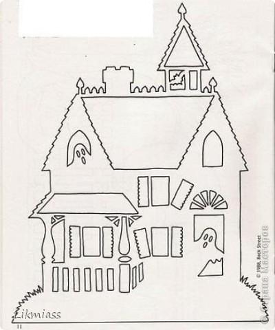 Есть дома многоэтажные,  Небоскребы есть бумажные, Есть дворцы, в которых люди Проживают много лет. Но есть такие дома волшебные, Особо важные для людей.... Олег Митяев (он наш Челябинский, сейчас в Москве, но нас помнит) фото 5