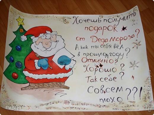 Новогодняя газета (может  кому пригодится)))