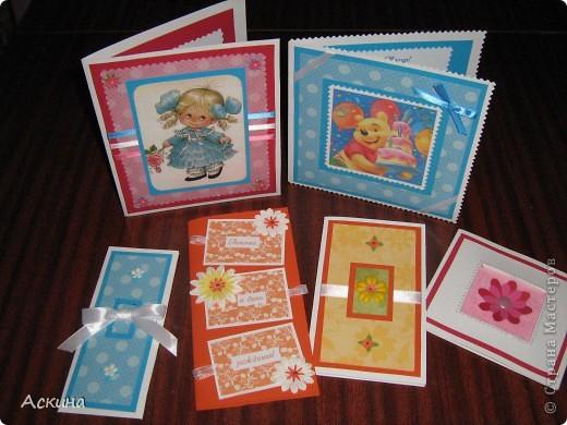 Такие открытки я сделала на день рождения родных и близких. фото 1